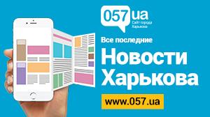 Новости-300х168