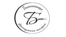 Французская багетница