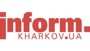 inform.kharkov.ua